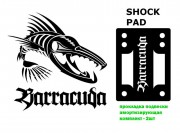 "Прокладка BARRACUDA SHOCK PAD 1/4"" (комп.2 шт)"