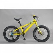 "Велосипед 20"" INOBIKE TRAVELER KID, Yellow"